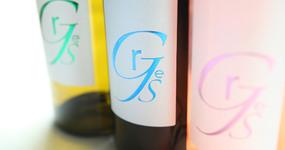 Domaine du Pas du Loup wijnen